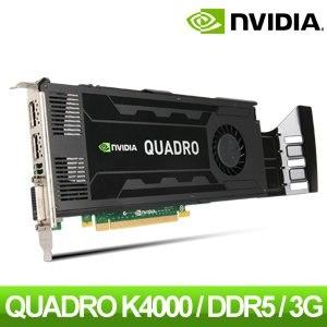 NVIDIA Quadro K4000/3G PCIE繪圖卡《原廠一年保固》