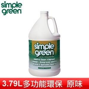 Simple Green 新波綠多功能環保清潔劑-原味(3.79L)