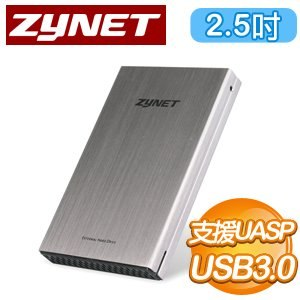 Zynet 奈力特 OP-A59(UASP) USB3.0 2.5吋外接盒《銀》