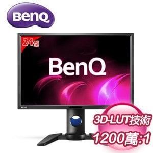 BenQ 明基 PG2401PT 24型 IPS 可旋轉 專業繪圖液晶螢幕