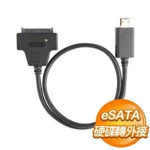 USB COMBO轉22 pin SATA傳輸線