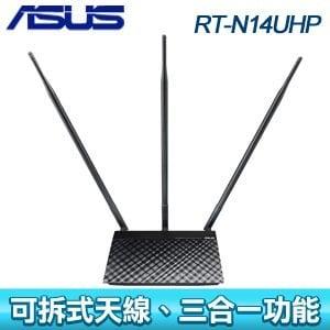 ASUS 華碩 RT-N14UHP 無線分享器