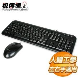視博通 神鍵手 鍵盤滑鼠組