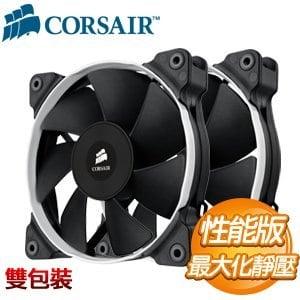 Corsair 海盜船 SP120 性能版 風扇《雙包裝》