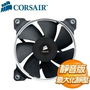 Corsair 海盜船 SP120 靜音版 風扇