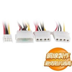 3大-1小 Y型電源線