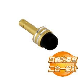 耳機防塵塞式 觸控筆