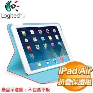 Logitech 羅技 iPad Air 折疊保護組《紅》