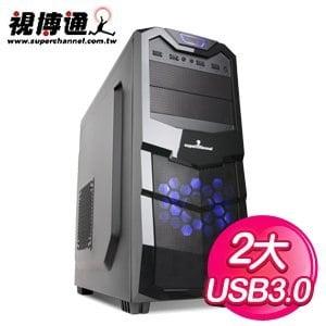 視博通【統治者】ATX電腦機殼《黑》