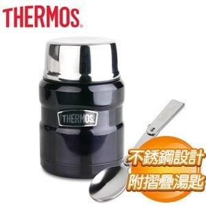 THERMOS 膳魔師 SK-3000 不銹鋼真空保溫食物罐(藍)