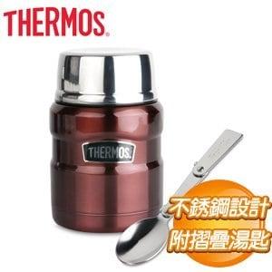 THERMOS 膳魔師 SK-3000 不銹鋼真空保溫食物罐(咖啡紅)