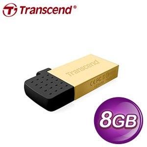 Transcend 創見 JF380G 8G OTG隨身碟《金》
