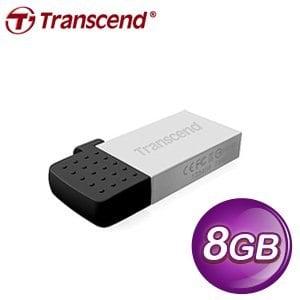 Transcend 創見 JF380S 8G OTG隨身碟《銀》
