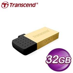 Transcend 創見 JF380G 32G OTG隨身碟《金》