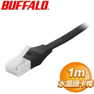 Buffalo 巴比祿 1m Cat.6 扁平網路線《黑色》