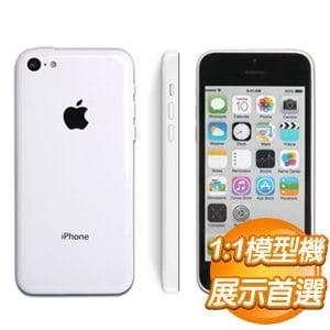 iPhone 5c 展示模型(白)