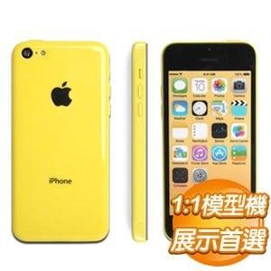 iPhone 5c 展示模型(黃)