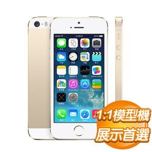 iPhone 5s 展示模型(金)