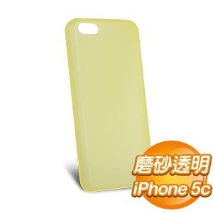 iPhone 5c PP磨砂背蓋(黃色)