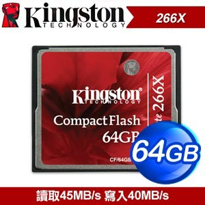Kingston 金士頓 64G Ultimate 266x 高速CF記憶卡(CF/64GB-U2)