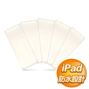 iPad 平板電腦專用防水背貼(5入)