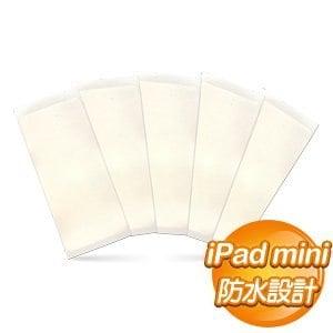 iPad mini 平板電腦專用防水背貼(5入)