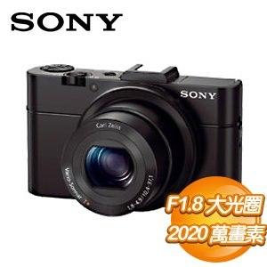 SONY Cyber-shot 系列  DSC-RX100 II  F1.8大光圈 數位相機