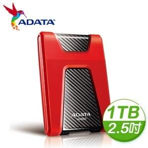 ADATA 威剛 HD650悍馬碟 1TB USB3.0 2.5吋外接式硬碟《飆悍紅》