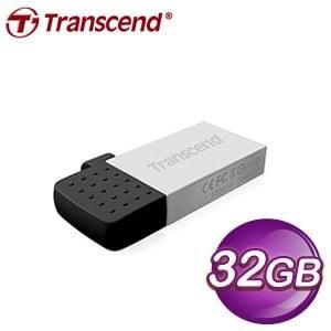 Transcend 創見 JF380S 32G OTG隨身碟《銀》