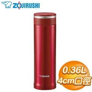 ZOJIRUSHI 象印 0.36L 可分解杯蓋不鏽鋼真空保溫杯 SM-JA36《紅色》