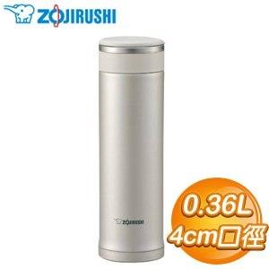 ZOJIRUSHI 象印 0.36L 可分解杯蓋不鏽鋼真空保溫杯 SM-JA36《銀色》