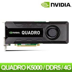 NVIDIA Quadro K5000/4G PCIE繪圖卡《原廠一年保固》