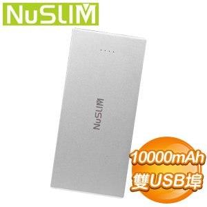 NuSLIM T10 10000mAh 行動電源