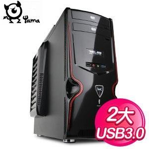 Yama 雅瑪【惡靈戰警】U3 黑紅2大 電腦機殼