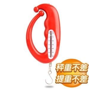 兩不差 便攜式吊掛秤(紅色)