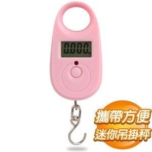 攜帶型 JP-101 迷你電子式吊掛秤(粉紅色)