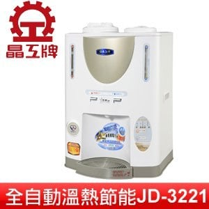 JINKON 晶工 全自動溫熱節能開飲機(JD-3221)
