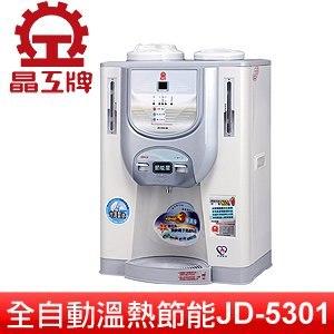JINKON 晶工 節能溫熱全自動開飲機(JD-5301)