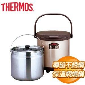 THERMOS 膳魔師 燜燒鍋(RPC-4500)