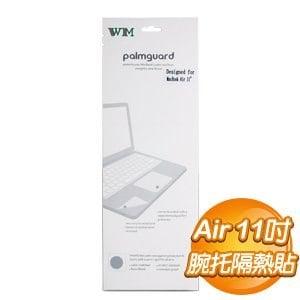 Macbook Air 11吋銀色腕托隔熱貼紙