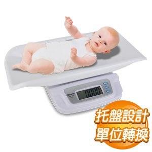 EBSA-20 托盤式嬰兒秤