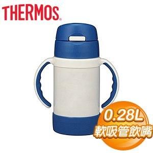 THERMOS 膳魔師 兒童學習杯-藍(FEC-280-BL)