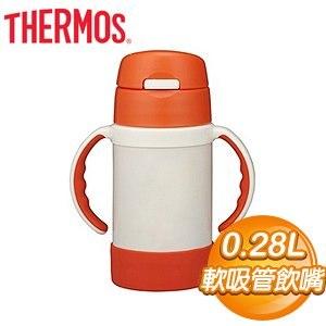 THERMOS 膳魔師 兒童學習杯-橘(FEC-280-R)