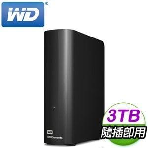 WD 威騰 Elements 3TB 3.5吋 USB3.0 外接式硬碟