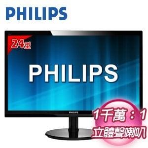 PHILIPS 飛利浦 246V5LHAB 24型寬 LED液晶螢幕