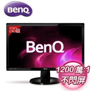 BenQ 明基 GL2250~F 22型 Full HD 超高動態對比 不閃屏 LED液晶