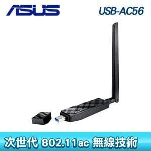 ASUS 華碩 USB-AC56 無線網卡