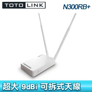 TOTOLINK  N300RB+ 無線寬頻分享器