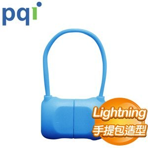 PQI i-Cable Bag 10cm 傳輸線《藍色》