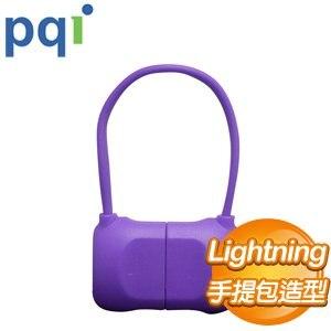 PQI i-Cable Bag 10cm 傳輸線《紫色》